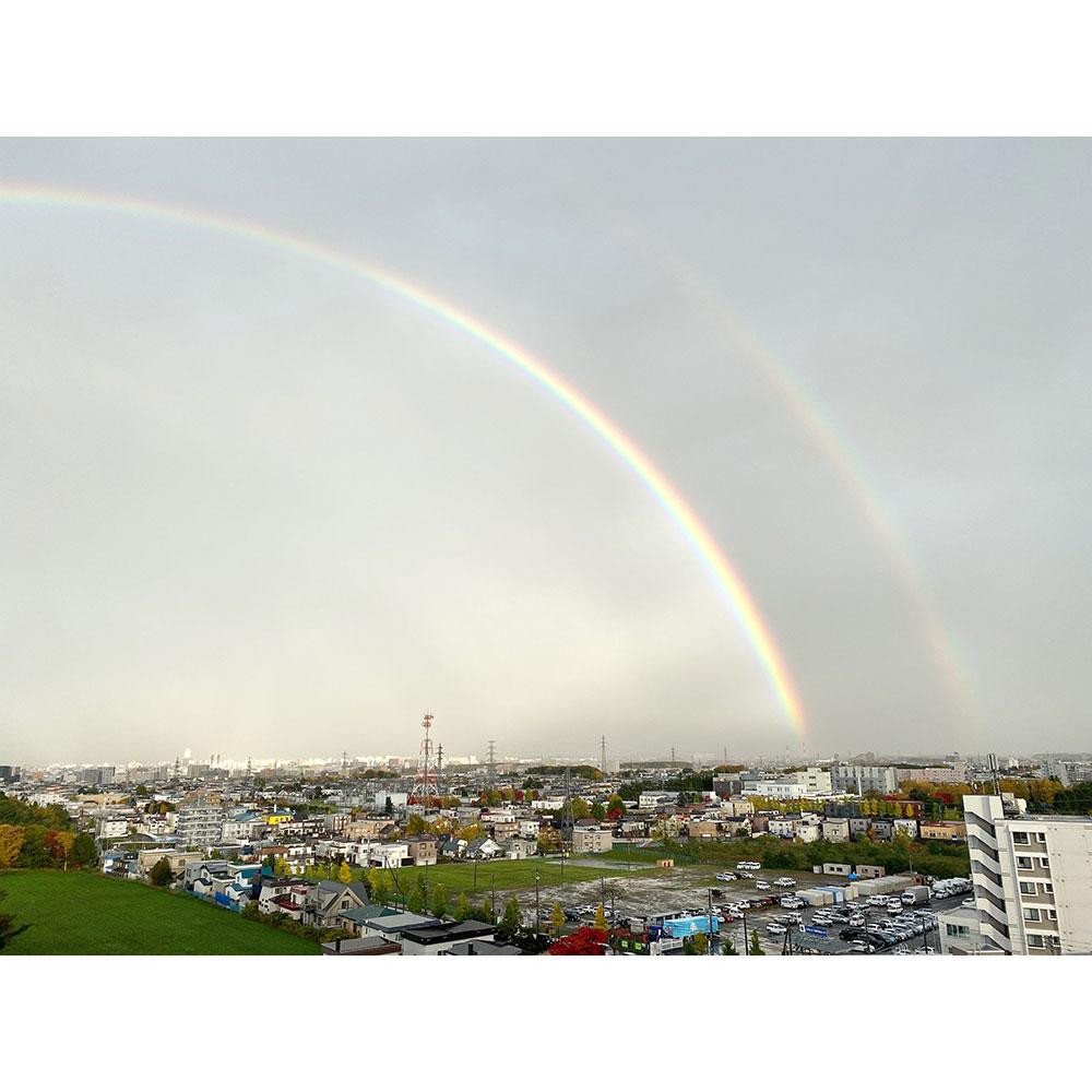 虹をおすそわけ