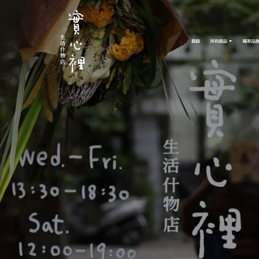 みつばちトート Online Exhibition in 台湾